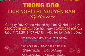 THÔNG BÁO LỊCH NGHỈ TẾT KỶ HỢI 2019   DKV